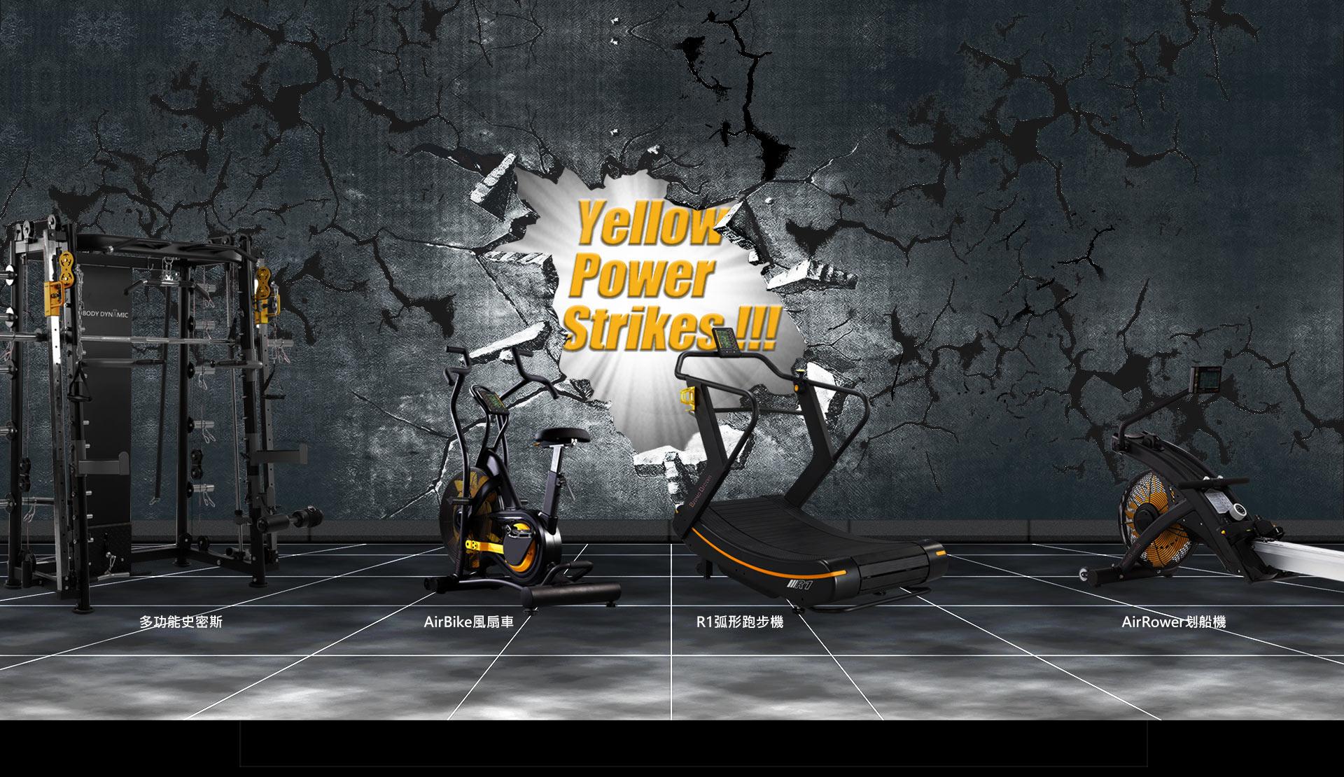 Yellow power strikes