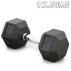 12p5kg(square)-700