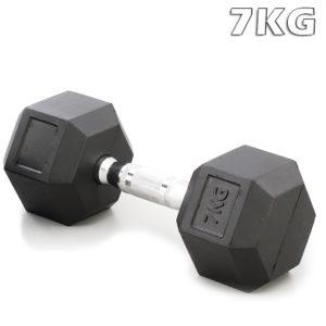 7kg(square)-700